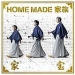 HOME MADE 家族 - ~The Best Of Home Made 家族~ (2014.01.08/MP3/181.6MB)