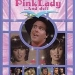 [DVD] ピンク・レディー - Pink Lady... & Jeff (2001.10.09/ISO/14.1GB)