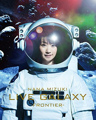 [MUSIC VIDEO] 水樹奈々 – NANA MIZUKI LIVE GALAXY -FRONTIER- (2016.09.14/MP4/RAR)