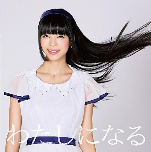 [Album] 寺嶋由芙 – わたしになる (2016.09.21/MP3/RAR)