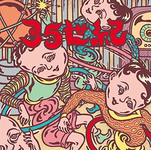 [Album] ハルメンズX – 35世紀 (2016.09.21/MP3/RAR)